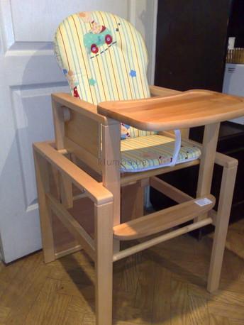 Детский стульчик для кормления Klups 28WR