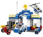 Детская игрушка Lego Duplo Полицейский участок (5681)
