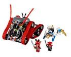 Детская игрушка Lego Ninjago Гарматрон (70504)