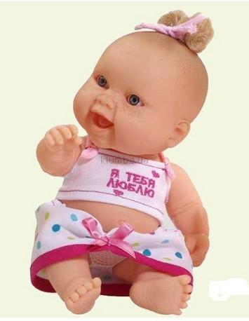 Детская игрушка Paola Reina Европейка, Я тебя люблю девочка