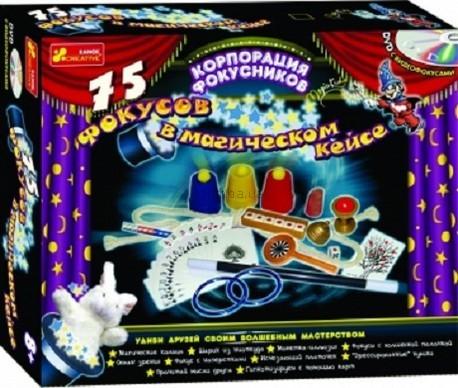 Детская игрушка Ранок 75 Фокусов в магическом кейсе