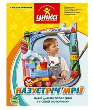 Детская игрушка Уника Набор для исготовления гипсовой фоторамки Навстречу мечте
