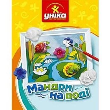 Детская игрушка Уника Путешествие на воде