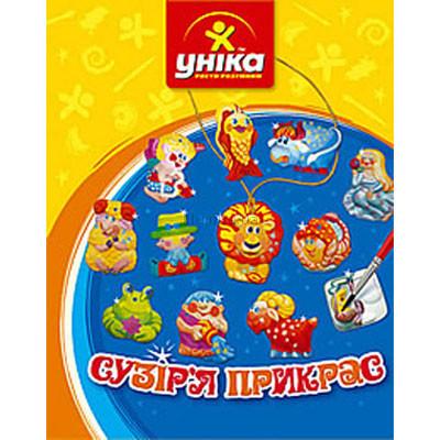 Детская игрушка Уника Набор для изготовления гипсовых подвесок-украшений Созвездие украшений