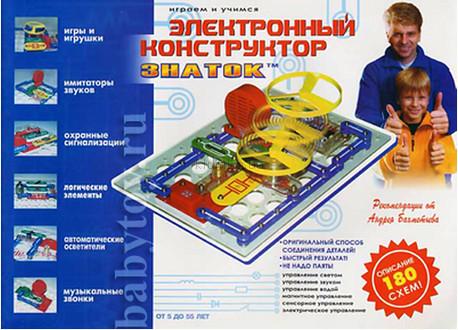 Детская игрушка Знаток Электронный конструктор  180 схем