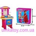 Продам детские игровые кухонные столы для девочек