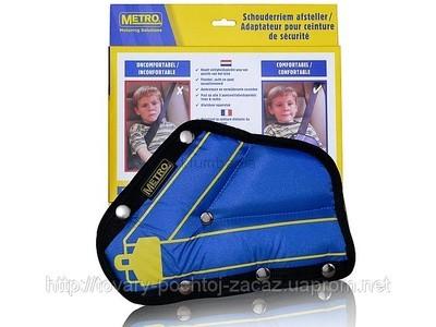 Адаптер ремня безопасности для детей от 4-х лет, на рост от 110 см. накладка на ремені безпеки фото №1