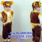 Прокат детских карнавальных костюмов 2-5 лет.