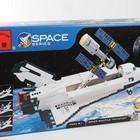 Конструктор 514 Космический корабль, Шатл, Brick, 593 деталей. Брик