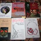 Недорого продам и отдам книги современная проза, прикладная литература