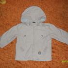 Курточка-ветровочка Baby Club можно комплектом
