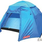 Туристическая палатка 2-х двухместная Coleman 1013