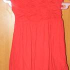 продам яркое красивое платье тюльпанчик с фоеточками на плечиках( на фото помятое надо разгладить)