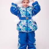 Зимние комбинезоны для девочки, 1-6 лет !!!