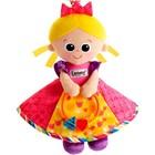 Принцесса Софи Lamaze