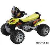 Детский квадроцикл T-735 yellow