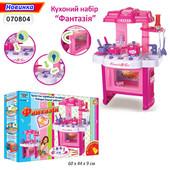 Кухня детская со звуком и светом, для девочки и мальчика, игрушечная