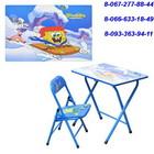 """Детский столик со стульчиком складной """"Спанч Боб"""" DT 18-3"""