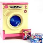 Детские игрушечные пылесосы, утюги, стиральная машинка по приятным ценам в маг.