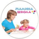 Методика всестороннего развития ребенка «Мамина школа» Смотреть всем родителям обязательно!!!