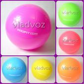 Мяч для фитнеса шар фитбол гимнастический для гимнастики беременных грудничков 85 см. 3328