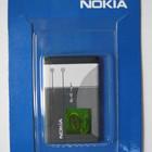 Аккумуляторная батарея BL-5С для Nokia 1112, 1200, 1208, 1209, 1600, 1650, 1680 classic копия