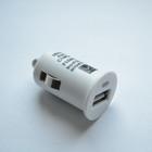 Универсальное зарядное автомобильное USB устройство F8Z445EA белое