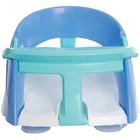 Dreambaby Стульчик для купания Bath Seat Premium F660