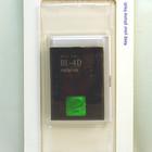 Аккумулятор Nokia bl 4d n8, n97 mini, e5, e7-00 копия