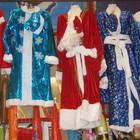 Костюм Снегурочки,Деда Мороза,Карнавальные костюмы,маски,парики,шляпы.