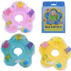 Круг на шею для купания детей Малятко MS 0128