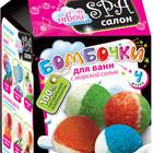 Набор для творчества Бомбочки для ванн Клубничный мохито РК (от 9 лет)