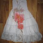 Длинная юбка или сарафан