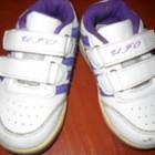 Кроссовки на маленькие ножки UFO Sport