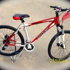 Велосипед Ardis Progressive 26'' горный