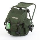 Стул-рюкзак SL-018-2  FS 93112-1