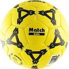 Мяч футбольный/футзальный Winner Match Sala Fifa 4