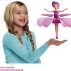 Волшебная летающая фея Flying Fairy-оплата после проверки. Акция. Наличие
