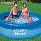 Бассейн надувной 305х76 Intex 56920 (28120) Интекс