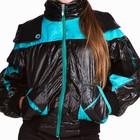 Зажигательная курточка на подростка