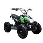 Квадроцикл HB-6 EATV 800-2-5