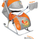 Санки-коляска Ника Детям 6