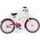 """Велосипед двухколесный Cruiser 20"""" BT-CB-0041"""