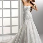 Облегающее белоснежное свадебное платье со шлейфом. Есть выбор! Заходите!!!