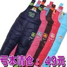 Модные детские зимние комбинезоны без куртки на заказ (СП) с сайта taobao.com