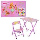 Детский складной столик со стульчиком Bambi DT 18-15 Винкс