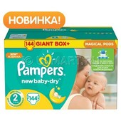 Pampers Active Baby мега лутшая цена