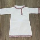 Детская вышиванка, украинская сорочка, крестильная рубашка