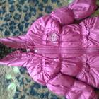 Продам курточку весна - осень