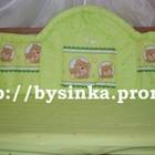Бортики, защита , охранка  в детскую кроватку